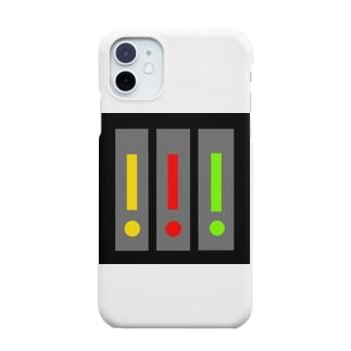 じゆうにのびのびの3 Smartphone cases
