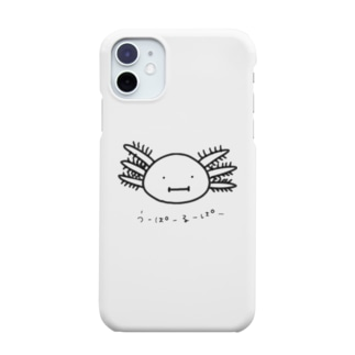 ウーパールーパー Smartphone cases