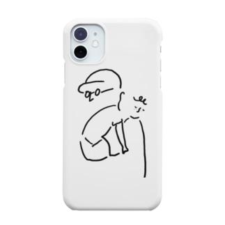 いつも頑張るDaddyへ Smartphone cases