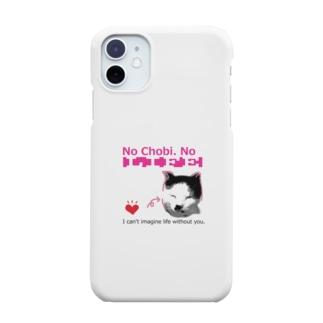 うちのちょび 「No Chobi, No LIFE.」 Smartphone cases