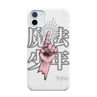 Yopioの魔法少年 Magical Boy  ピンク Smartphone cases