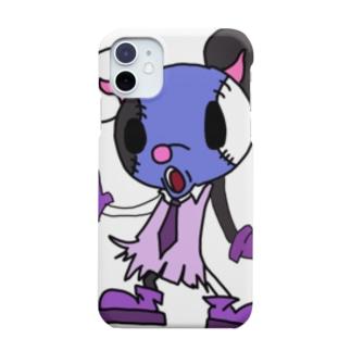 ねずみのH【1】 Smartphone Case