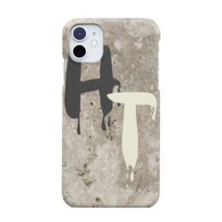 ひまわりttcロゴ入りスマホカバー Smartphone cases
