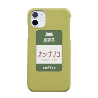 純喫茶オンナノコ Smartphone cases