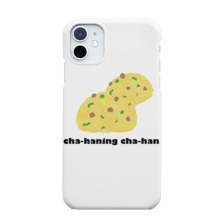 cha-haning cha-han Smartphone cases