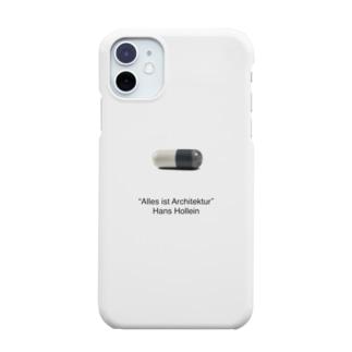 [建築名言①]全ては建築である Smartphone cases