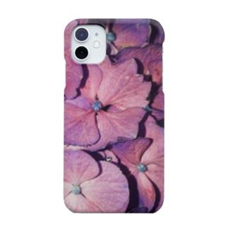千文字「恋、または愛」の紫陽花 Smartphone cases