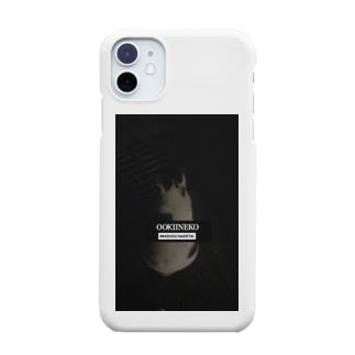 いまねこ Smartphone cases