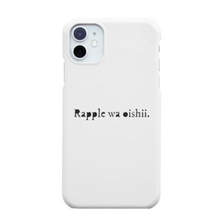 らぷるのRapple wa oishii.スマホケース Smartphone Case