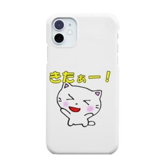 ema ショップのSmartphone cases