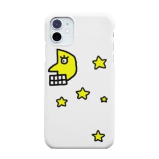 月と星 Smartphone cases