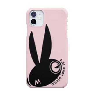 えむらび(ピンク) Smartphone cases
