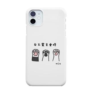 白玉蜜豆金時 Smartphone cases