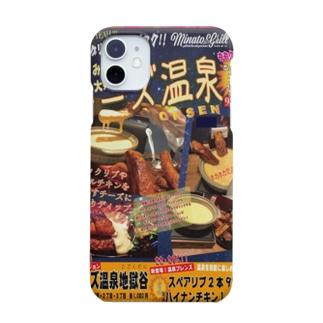 ミナトグリルのお土産屋さんのチーズ温泉の広告 Smartphone cases