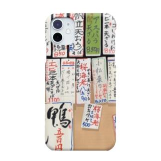 そば屋さん Smartphone cases