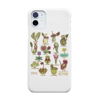 食虫植物図鑑 Smartphone cases