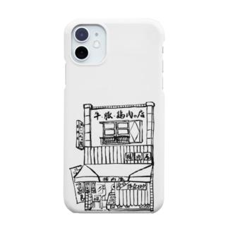 精肉店モノクロ Smartphone cases