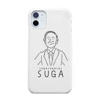 清々しい菅 イラスト 時事政治 Smartphone cases