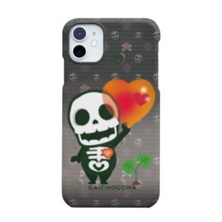 愛してガイコッチャ2020  Smartphone Case