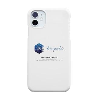 konpeki -紺碧- Smartphone cases