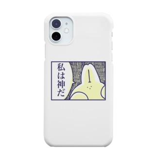 ウサギじゃないよ、神だよ Smartphone cases