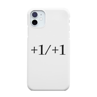 クソデカ+1/+1カウンター Smartphone cases