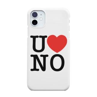 I LOVE UNO(黒文字) Smartphone cases