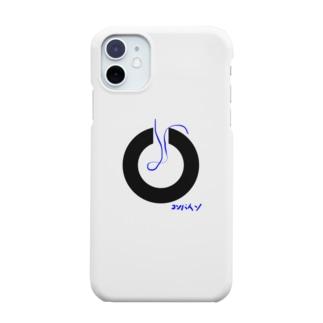 ランドルトコンバイン Smartphone cases