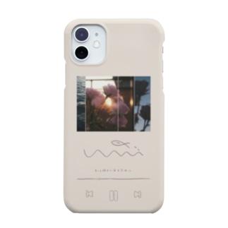 もっと好きになるために Smartphone cases