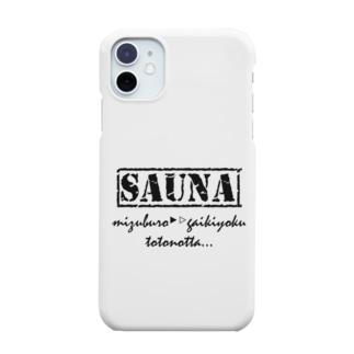 サウナ軍 Smartphone Case