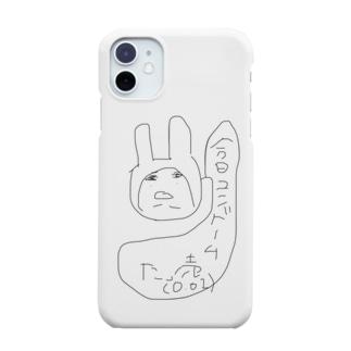 大人への道筋 Smartphone cases