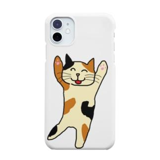 ねこいっぴきよろこんでる Smartphone cases