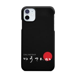 ゆうてんかロゴ Smartphone cases