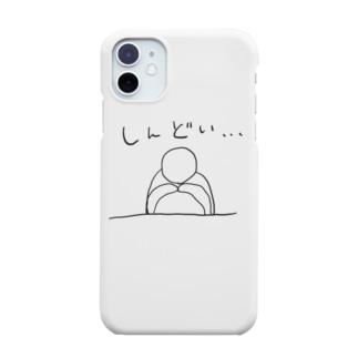 a-stilbe (アスチルベ)のしんどい… Smartphone Case
