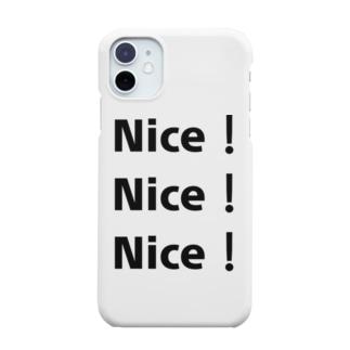 Nice!Nice!Nice! Smartphone cases