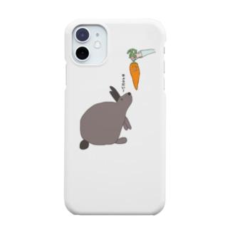 ちょうだい Smartphone cases