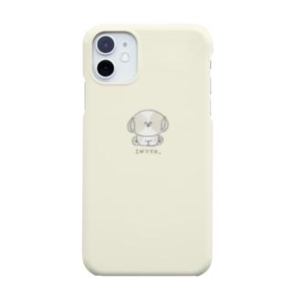 「こんにちは、いぬよ」シーズーさん Smartphone cases