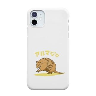アルマジロの主張 Smartphone cases