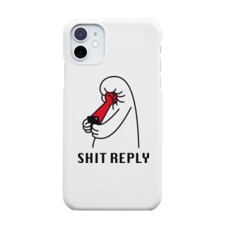 クソリプシリーズ Smartphone cases