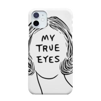 Anonymous 1 Smartphone cases