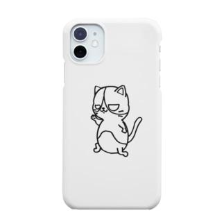 Posing cat Smartphone Case