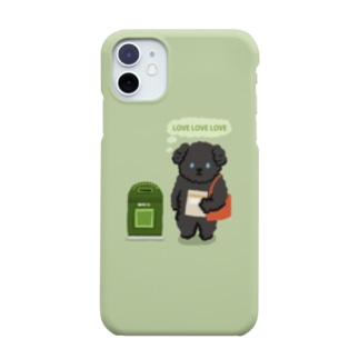 LOVE LETTER Smartphone cases