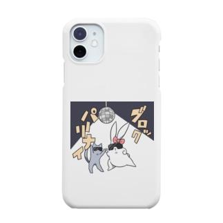 うさ子(ブロックパーリナイ) Smartphone cases