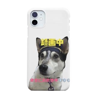 安全なお散歩のために「犬のお巡りさん」 Smartphone cases