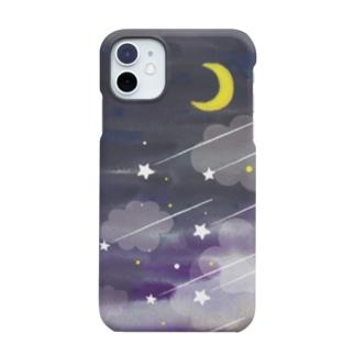 moon night Smartphone Case