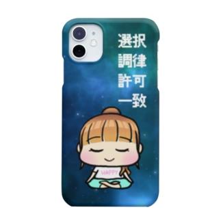 Happyちゃんマントラ Smartphone Case