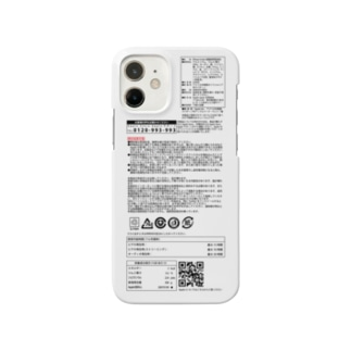 iPhone 12 mini 原材料名ケース Smartphone cases