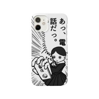 あっ、電話だっ。 Smartphone cases