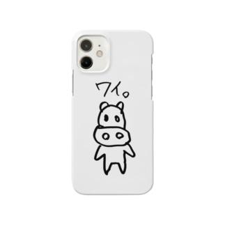 ワイ。 Smartphone cases