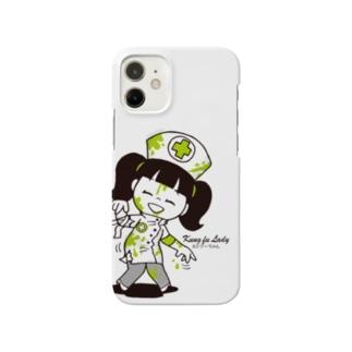 Sunny Place 今瀬のりおのナースゾンビ カンフーちゃん Smartphone cases